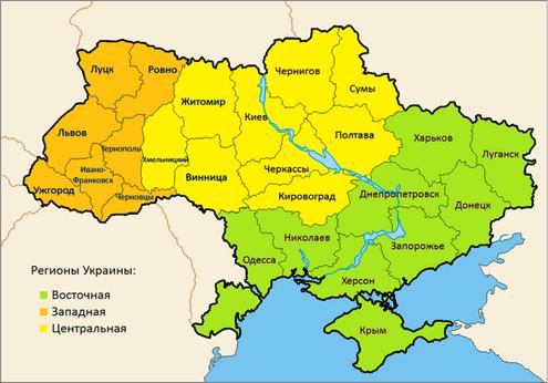 Мнение профессионала: распад Украины неизбежен #Украина #Новороссия #Крым