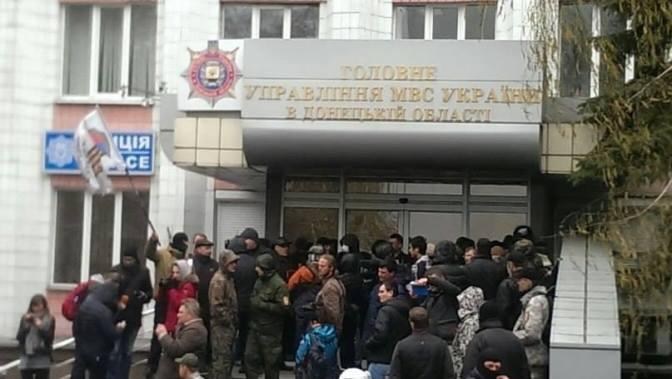 Донбасс: народ вошел в УВД Донецкой области. Силовики на стороне народа. Фото #русскаявесна #донецк #украина