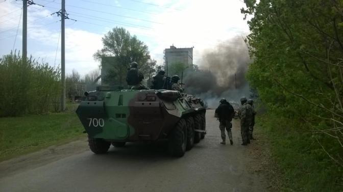 Киев начал войну на Восточном фронте #славянск #украина #русскаявесна