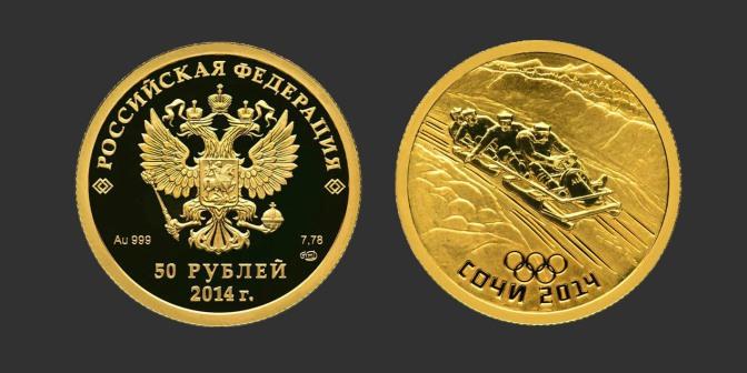 Алтын: единая валюта РФ, Казахстана и Белоруссии к 2025 году #русскаявесна #антимайдан #ТС