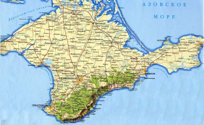 Путин подписал указ о реабилитации крымских татар и других народов Крыма #крым #антимайдан