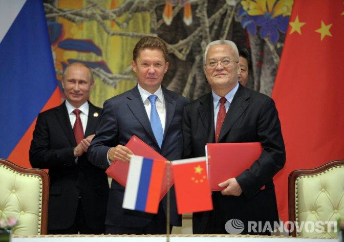 CNN: Сделка с Китаем — победа Путина #газ #украина #евромайдан