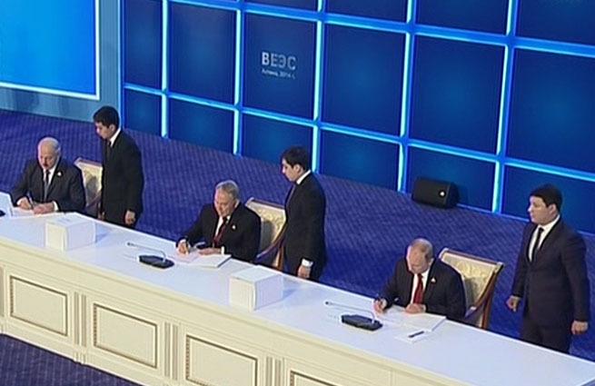 Президенты РФ, Белоруссии и Казахстана подписали договор о ЕАЭС