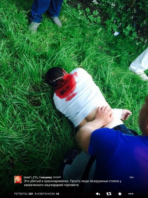 Красноармейск: каратели хунты застрелили безоружного человека #референдум #красноармейск #украина