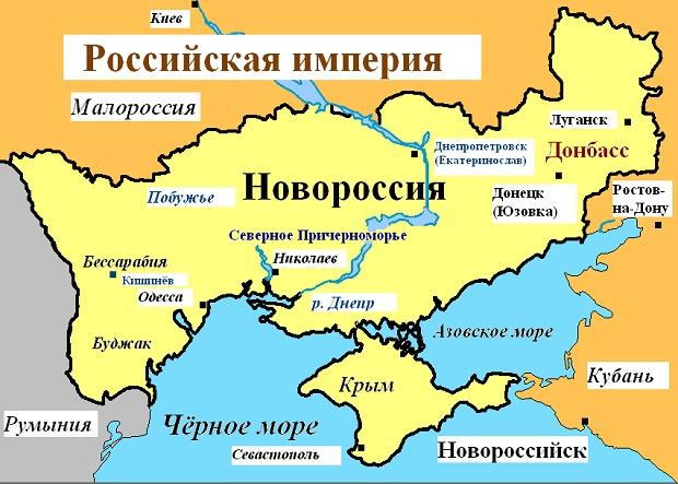 Как Новороссию превращали в Украину #Украина #Крым #Новороссия