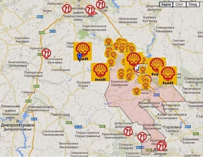 Роль сионистов в организации евромайдана и попытке раскола Украины #Украина #Днепропетровск #Коломойский