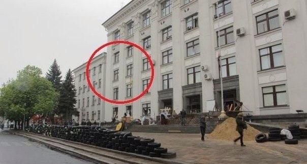Луганск: онлайн-трансляция. Видео. Фото #Украина #Луганск #Шахтерск #Донбасс #Славянск