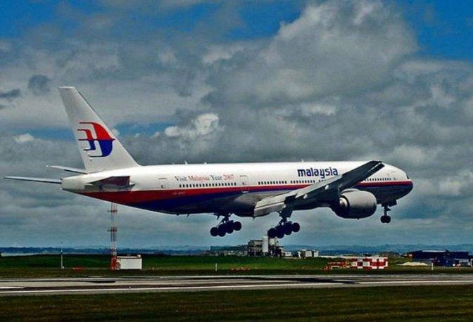 295 погибших в результате крушения малайзийского Boeing 777 #Украина #Боинг #Boeing