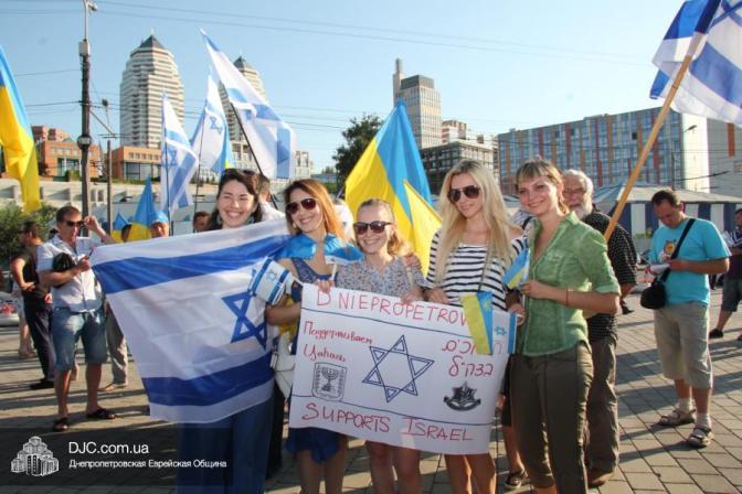 Правый сектор поддержал Израиль и его военные действия в Секторе Газа #Днепропетровск #Украина #ПравыйСектор #Ярош
