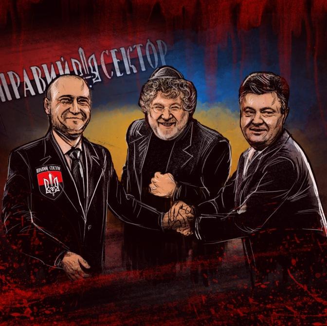 Суд в Москве заочно арестовал олигарха Коломойского #Украина  #Коломойский #Криминал