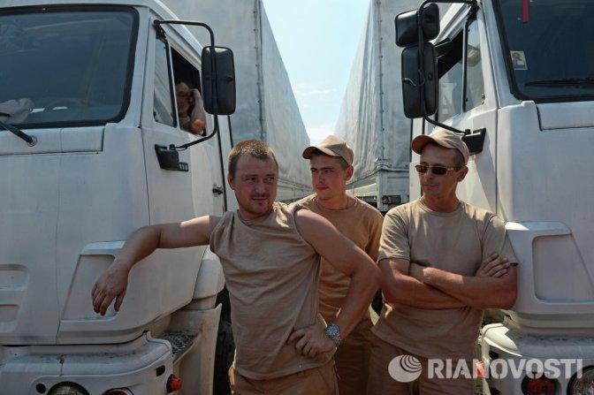 Гуманитарный конвой России на КПП «Донецк» #Донецк #Луганск #Новороссия #Украина