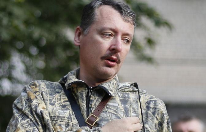 Министр обороны ДНР Игорь Стрелков тяжело ранен? #Украина #Новороссия #Стрелков