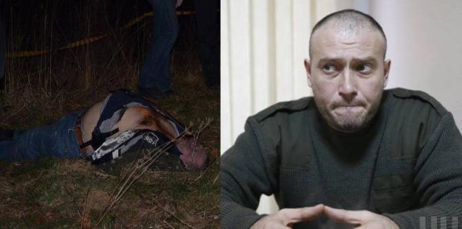 Аваков приказал устранить Яроша в ближайшие дни #Украина #ПравыйСектор #Ярош #Аваков