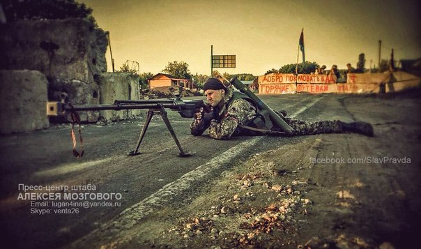 СВОДКА БОЕВЫХ ДЕЙСТВИЙ В НОВОРОССИИ ЗА 29 АВГУСТА. ФОТО. ВИДЕО 18+ ОБНОВЛЯЕТСЯ #Мариуполь #Новоазовск #Новороссия #Украина