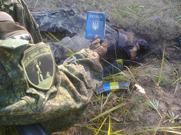 Боец нацгвардии: на Донбассе погибли уже 4 тысячи военных #Украина #Новороссия #Нацгвардия