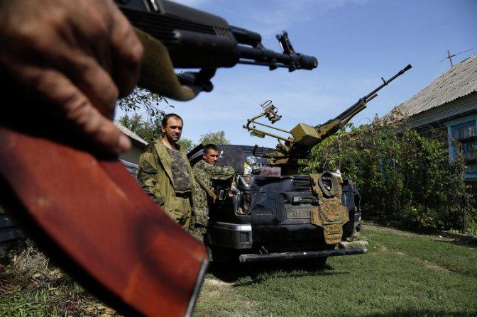 СВОДКА БОЕВЫХ ДЕЙСТВИЙ В НОВОРОССИИ ЗА 10 СЕНТЯБРЯ. ФОТО. ВИДЕО 18+ ОБНОВЛЯЕТСЯ #Донецк #Луганск #Мариуполь #Новороссия #Украина