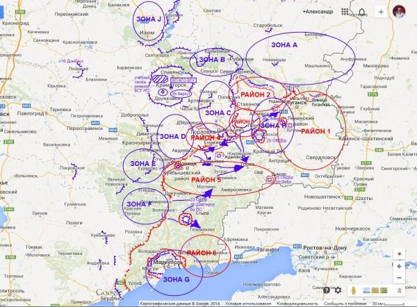 Анализ общих перспектив предстоящего контрнаступления украинской армии в Новороссии на 10 сентября 2014 г. #Новороссия #Украина