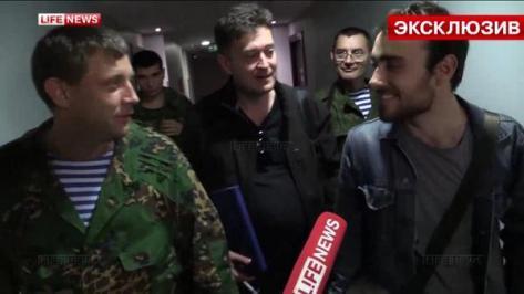 Ополченцы передали ОБСЕ наемника из Франции