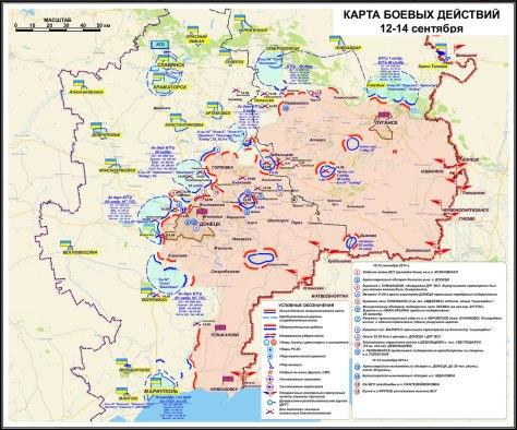 15.09.14. Карта боевых действий в Новороссии.