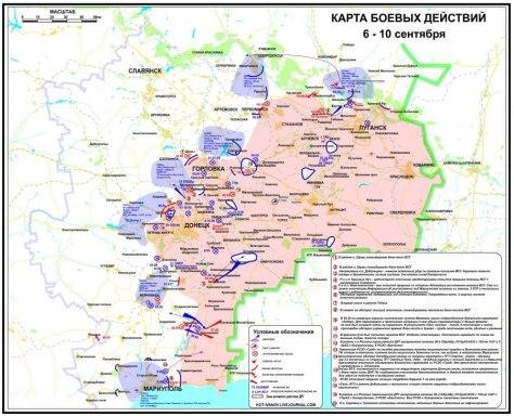 11.09.14. Новороссия. Карта боевой ситуации