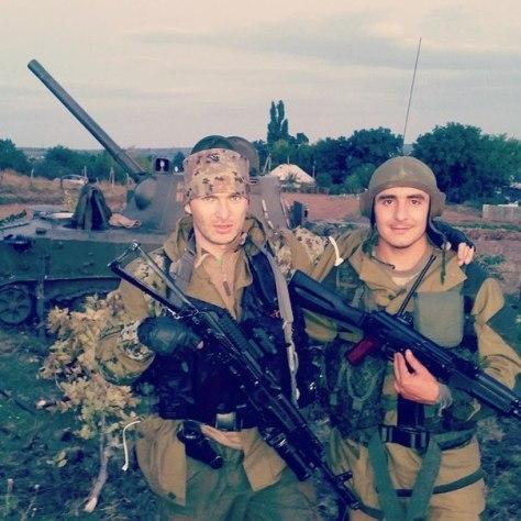 """14.09.14. Украинская армия подарила нам сегодня """"Нону"""". Большое им за это спасибо!"""